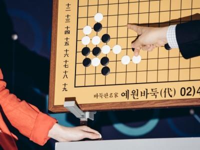 Google's AlphaGo